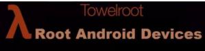Towelroot