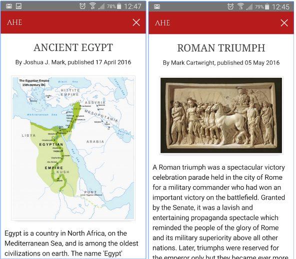 Ancient History Encyclopedia app