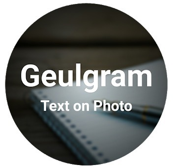 Geulgram logo