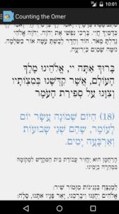 CalJ Jewish Calendar app