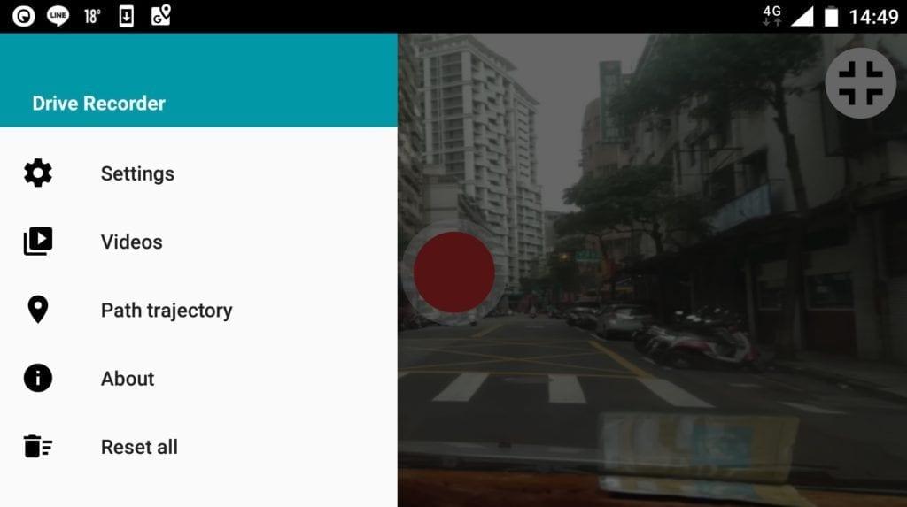 Drive Recorder app