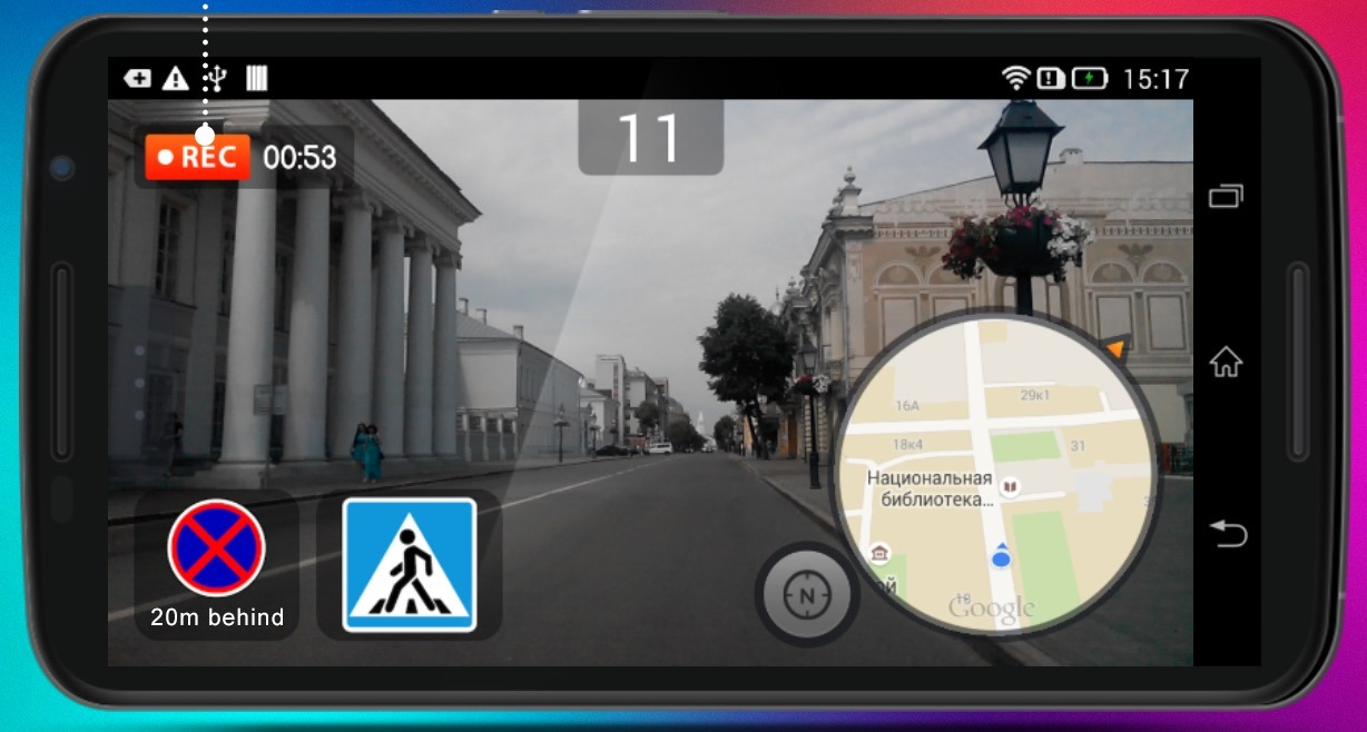 Roadly dashcam & speed camera app