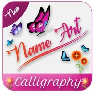 Calligraphy Name - Name Art logo