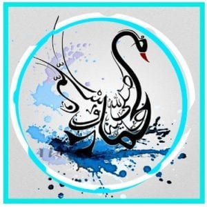 Coolest Calligraphy Arts logo